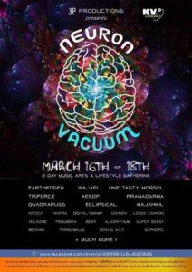 Neuron Vacuum 2018